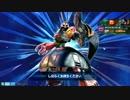 機動戦士ガンダム EXVSMBON バウンド・ドック×Zガンダム(相方視点)
