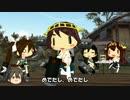 【MMD艦これ】へちょい日本昔ばなし22『うばすて山』