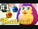 【ホラー実況】僕とお喋りクソ野郎の5日間逃走#1-Tattletail-