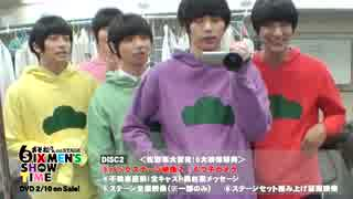 舞台「おそ松さんon-STAGE-~SIX-MEN'S-SH