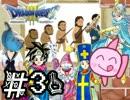 【FC版DQ3】祝30周年!初見でロト三部作制覇!【実況】part31