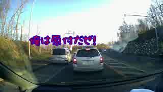 【ドラレコ動画】函館ではよくあることPar