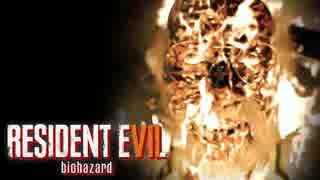 【実況】恐怖と狂気の新生バイオハザード【BIOHAZARD7】Part3