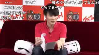 うんこちゃん『イベルトpresents!ナマイベルト!第18回生放送!(前雑談)』0/6