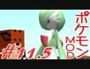 【Minecraft】ポケットモンスター シカの逆襲#11.5(おまけパート)