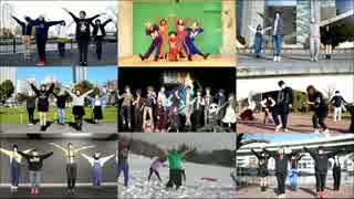 【北は北海道】みんなでBlessingを踊ってみた【南は大阪】 thumbnail