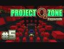 【Minecraft】 今から始める鬼畜工魔スカイブロック #5 【VOICEROID実況】