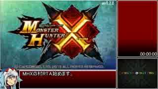 【ゆっくりMHX】MHX村RTA弓(+ハンマー)4