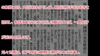 【朝日新聞の投書欄を使った社説?】 盗