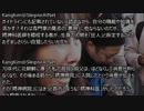 【反日パヨク】 香山リカ、同業の在日韓国人3世にコテンパンに