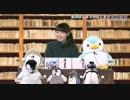 東山奈央ソロデビュー記念特番~虹のはじまりのはじまり~ (2/3)