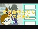 オフ会呼んだらブスが来た(Movie Edit.)