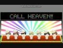 【夢色キャスト】ドット絵風MV~CALL HEAVEN!!~