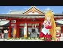 【NM4-02】弦巻マキと名所探訪 part.34「鹿児島県・箱崎八幡神社」