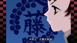 【手描き鬼滅の刃】 夜/鷹/の/夢 アニメOP風