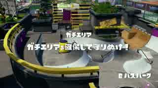 【S+99】カンストスピナーのタッグマッチ(