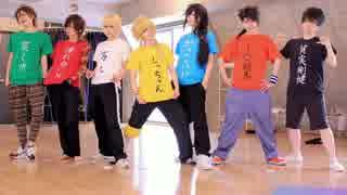 【刀剣乱舞】男士高校生7人が踊ってみた