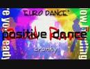 """【バンブラP】positive dance """"2nd RAVE"""" / cranky【耳コピ】"""