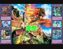 【遊戯王ADS】霊獣の動画その1(霊獣WW)