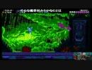 【ショベルナイト】いい大人達のぶっ通しゲーム実況('17/01) 再録 part21