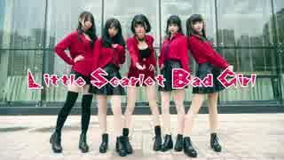 【SKR公社】Little Scarlet Bad Girl【踊