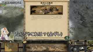 【M2TW】淫夢MOD字幕プレイ動画【指輪物語