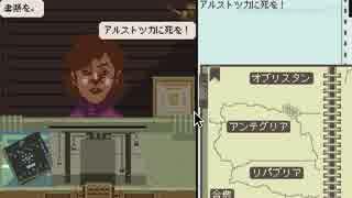入国審査部_亡命の裏技.mp7