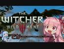 【The Witcher3】琴葉姉妹と楽しむ大人の物語 Part2-2【VOICEROID実況】