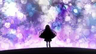 「遠いところ」を歌ってみた【麻弥子】