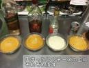 【みっこ】お酒がたっぷり入ったレアチーズケーキ4種盛り作ってみた