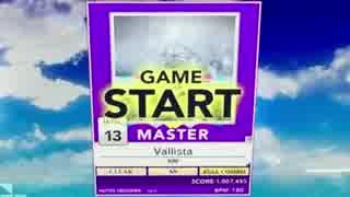 【CHUNITHM】Vallista - MASTER(2-2) 手元