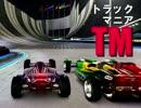 実況「この車じゃ危険ですわ!」TrackMania Nations Foreverその18