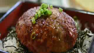 【これ食べたい】 定食 いろいろ その4 ~肉料理編~