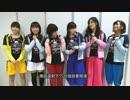【台湾公演】765プロオールスターズからのご挨拶