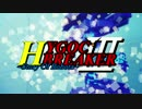 【ゆっくり実況】ゆっくり戦記ハイゴックブレイカー3!【第三十四話】
