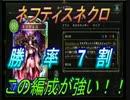 【シャドウバース】 勝率7割り越え(2,3,4,7,8)←え?最強!