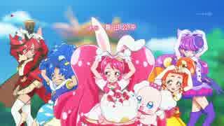 【レッツ・ラ】キラキラ☆プリキュアアラモ