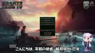 人気の「アウスグライヒ」動画 2...