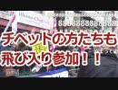 【アパホテル問題】中国人による日本でのデモを許すな!!【桜井誠】