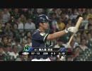 ヤクルト鵜久森 満塁HR 2016/08/26