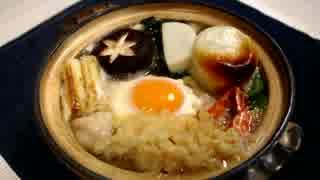 鍋焼きうどん♪  ~手打ちのごん太麺で!~