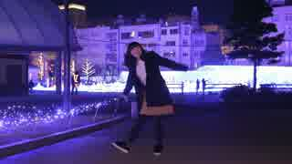 【SUMIちゃん】好き!雪!本気マジック 踊