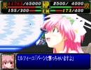 【スパロボMAD】【ギャラクシーエンジェル】桜葉姉妹-合体攻撃