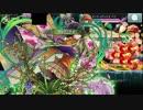 【消滅都市】サーカス団団長【マルチ難易度5 ソロ】
