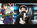 GUGU MANGA FRONTIA 第183-184回放送 リアルアカウント/Monster×Monster