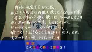 アニメ「この素晴らしい世界に祝福を!2