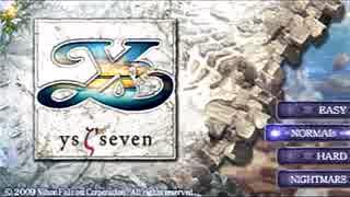 YsⅦ(PSP版)_01