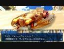 【Fate/Grand Order】 メインストーリー 第六特異点 第2節 Part.03