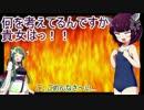 【Bloodborne】琴葉3姉妹のゲーム実況~その26~【VOICEROID実況