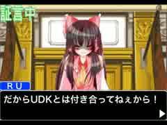 尋問神社~アレグロ2007.GKTNSIBN4